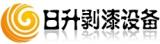 中山市日升五金製品有限公司