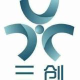 東莞市三創半導體設備科技有限公司