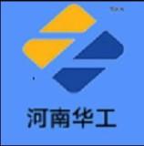 河南華工重型機械有限公司