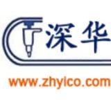 廣州市深華生物技術有限公司