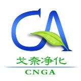 上海戈奈淨化設備有限公司