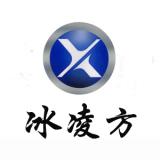 青島雅凱汽車工貿有限公司