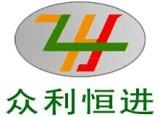 深圳市衆利恆進噴砂設備有限公司