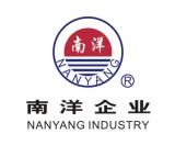 廣州市海珠區南洋食品機械設備廠