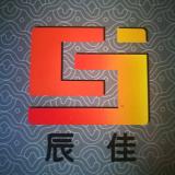廣州辰佳雕塑工藝品有限公司