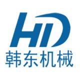 上海韓東機械科技有限公司