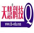 廣州天慧資訊科技有限公司