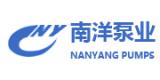 上海南洋泵業製造有限公司