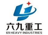曲阜匯衆機械設備有限公司logo
