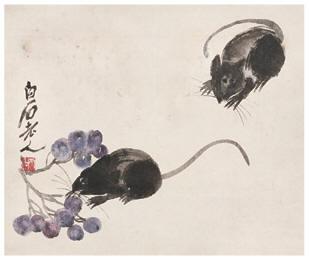 永某氏之鼠