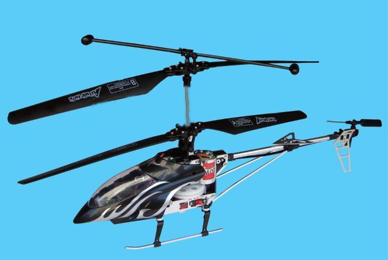 新型飞机囹�a_雅得新型掌上遥控飞机三通