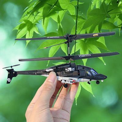 遥控直升飞机 (8017)批发