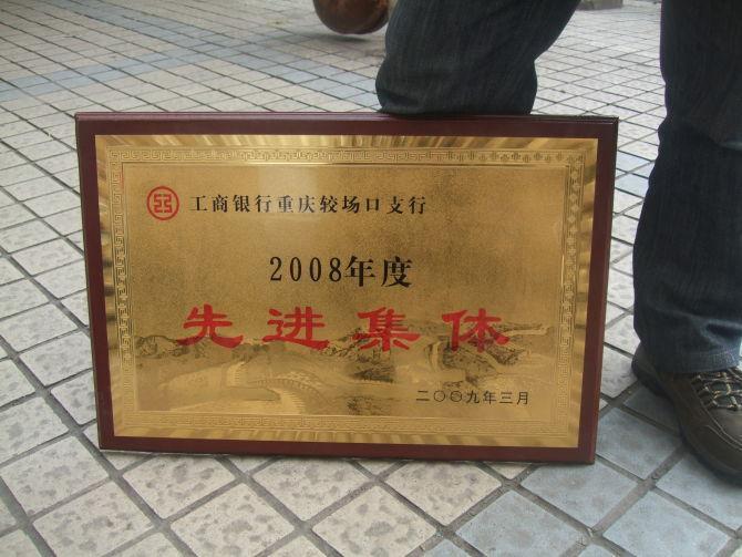 木质奖牌展示架