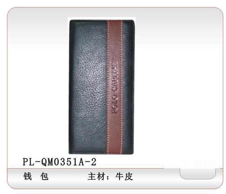 钱包批发 - 中国制造网钱包和皮夹