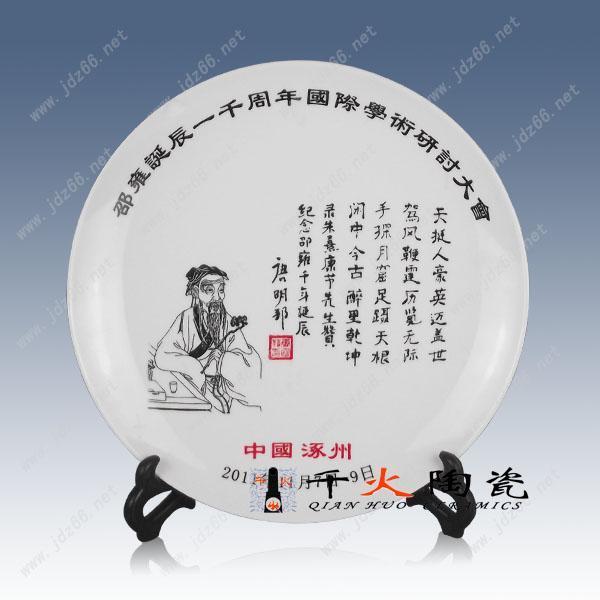 景德镇陶瓷【批发价格