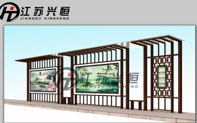 创意型候车亭 (xh-3006)图片