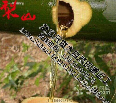 竹筒酒加盟