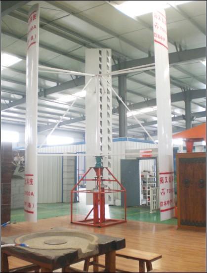 大型垂直轴风力发电机专用叶片