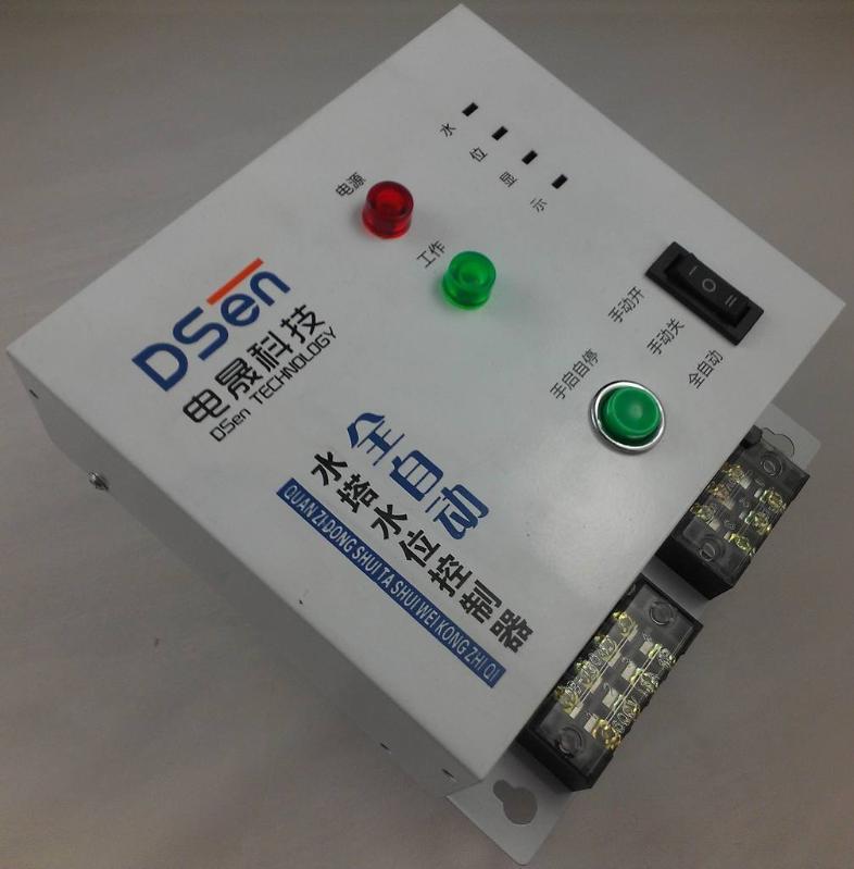 全自动水塔供水控制器