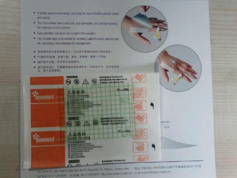 静脉留置针如何固定 静脉留置针固定图片 静脉留置针置管固定