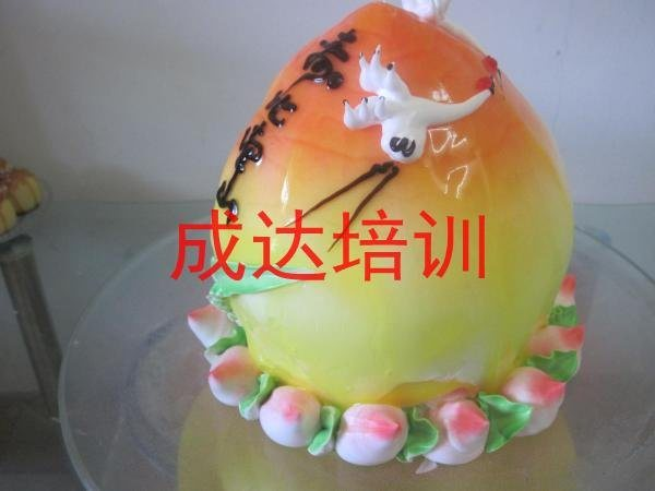 蛋糕图片可爱卡通蛇