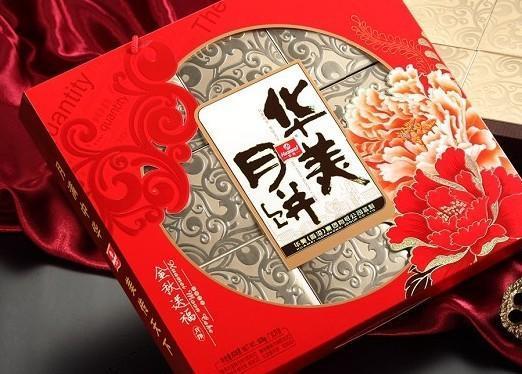2_华美月饼(2)