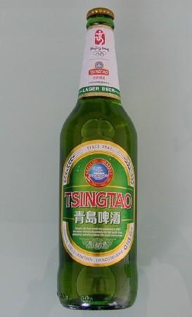 青岛啤酒5【批发价格,厂家