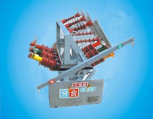 zw6-12系列户外高压真空断路器