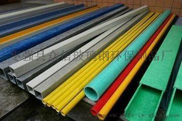 供應衆信玻璃鋼方管 拉擠方管 玻璃鋼型材 玻璃鋼纖維型材