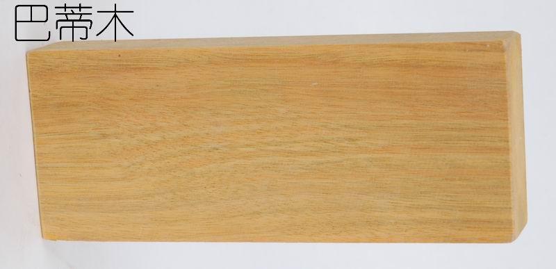 巴蒂木防腐木板材【批发价格