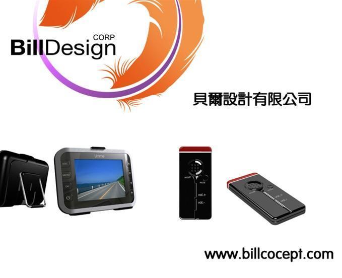 数码产品外观设计