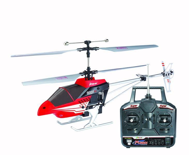 四通道合金遥控直升飞机(9801)