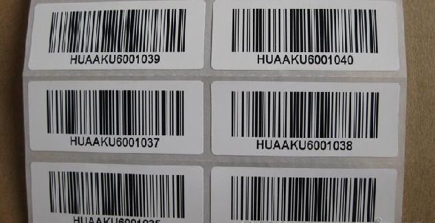 印刷不乾胶条码标签【批发价格,厂家,图片,采购】-网