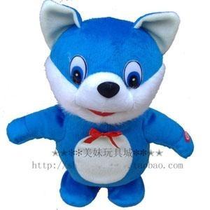 毛绒电动玩具(走路蓝猫)