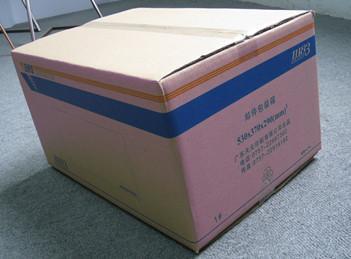 快递专用包装箱