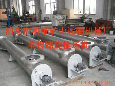 分享到: 产品参数 运作方式: 螺旋输送机 用途: 散料 型号: lc 产品图片