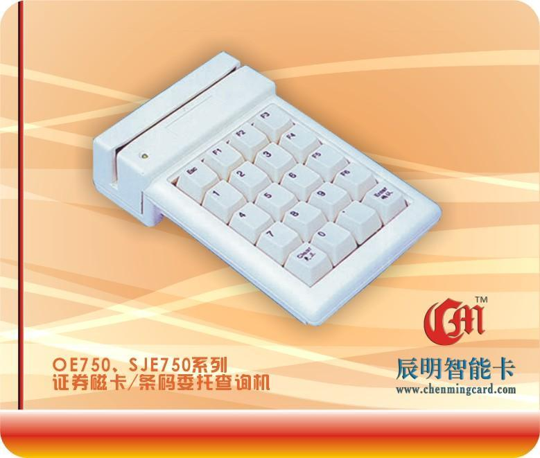 cme 包装: 纸盒 产品详情        cme700系列磁卡查询机机械电脑按键