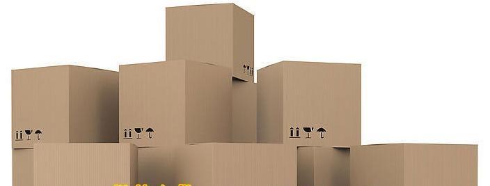 礼盒包装纸箱【批发价格