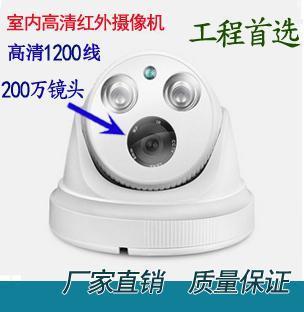 仿海康双灯半球摄像机 高清1200线监控摄像机 安防摄像头 室内用图图片
