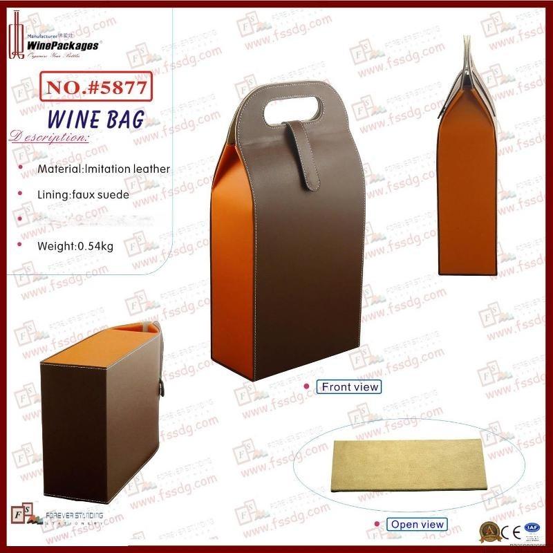 装仹��y.��(j_fss5877双支装优质仿皮酒袋