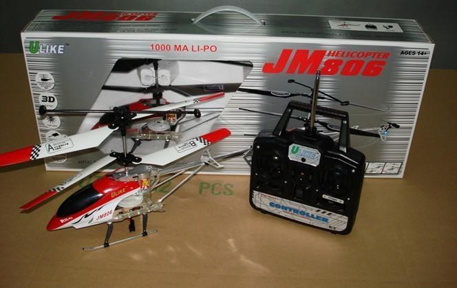 空中杀手3通合金遥控直升飞机玩具批发