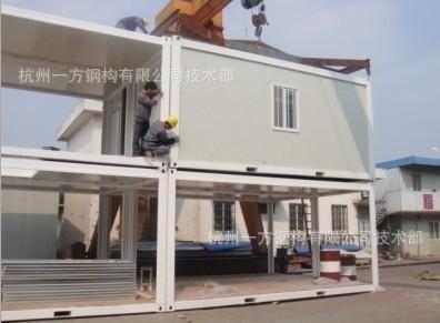 集装箱房屋描述:     集装箱房屋内装修完整,地板为pvc地板,门窗