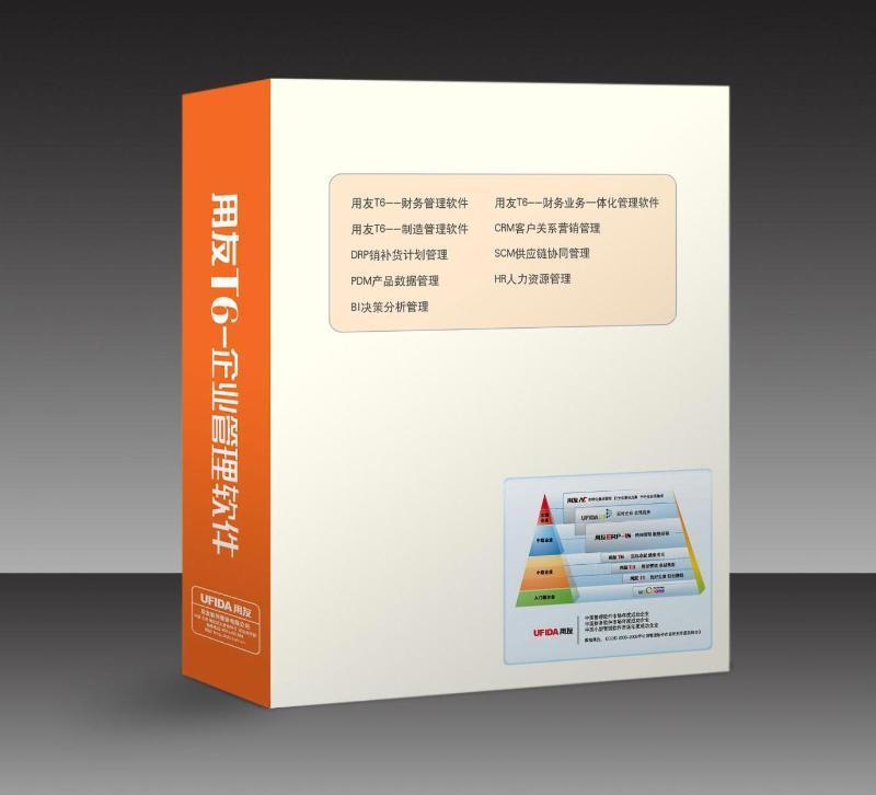 包装 包装设计 设计 1374_1247图片