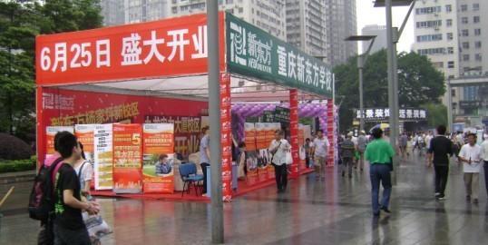南坪万达金街,南坪老步行街等以及重庆区县各