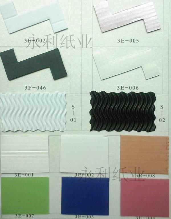 先进的生产工艺,雄厚的技术力量,专业生产包装纸,彩色瓦楞纸(坑纸)等.