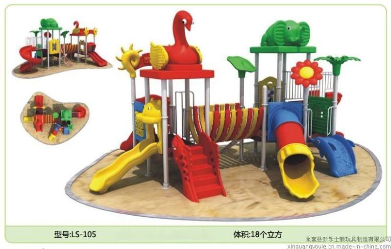 动物乐园滑梯【批发价格