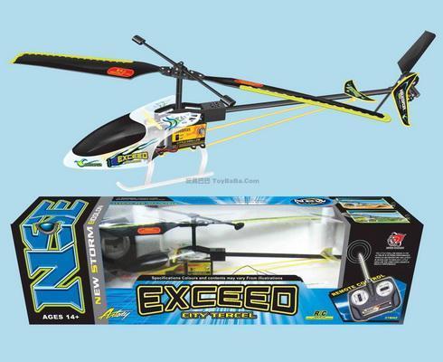 遥控模型直升飞机