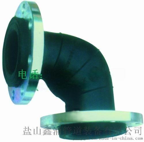 延安雙球體固定法蘭式高壓橡膠軟接頭鑫涌牌廠家直銷