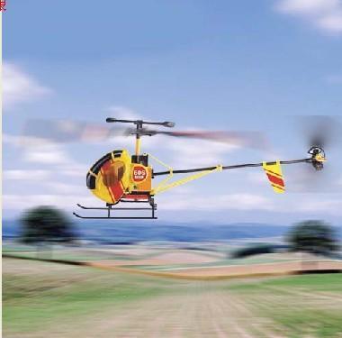 遥控类玩具 -直升飞机【批发价格