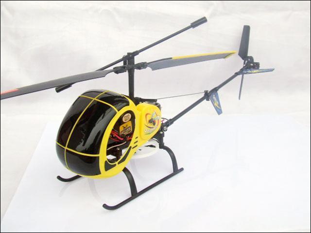 大黄蜂遥控飞机(3032)